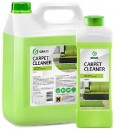 Carpet Cleaner 5 кг.